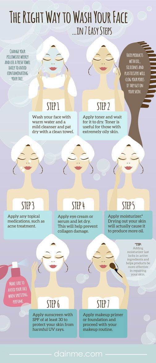 Follow these 7 simple skin care tips and learn more about the best skin care at www.dainme.com