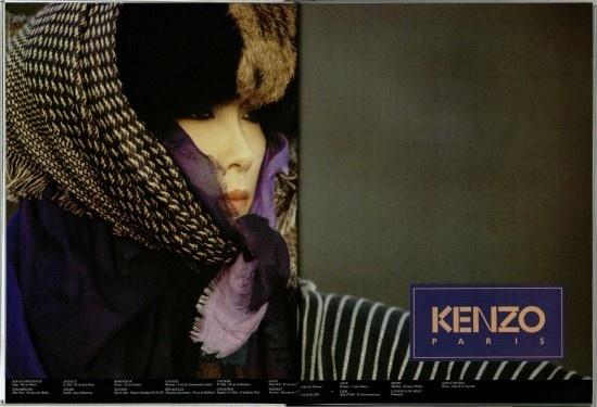 Vintage Kenzo
