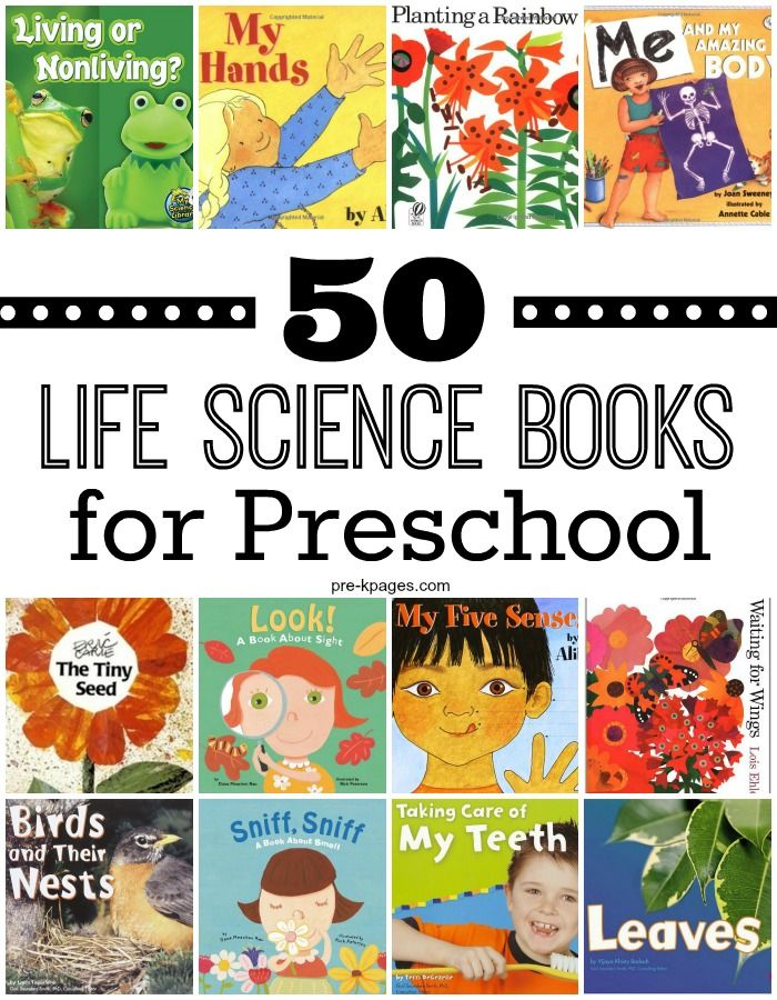 Do you have a hard time finding age-appropriate science books for preschool and kindergarten? Me too! Here's a great list of age-appropriate life science books preschool and kindergarten kids will love AND understand!