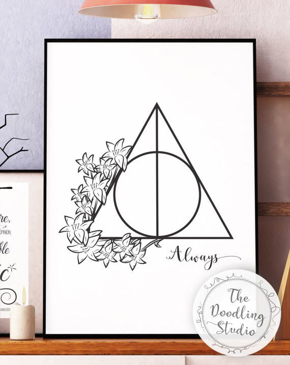 "Deathly Hallows Lily Always Harry Potter Snape Downloadable Print  ""After all this time?"" ""Always"" #always #wallart #snape #harrypotterprintable"