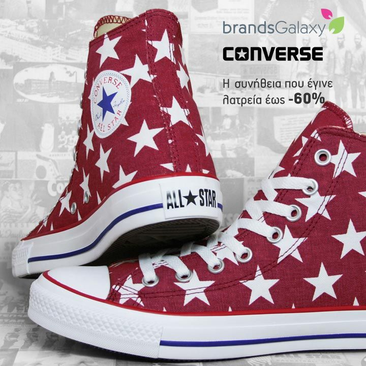 All Star Shoes www.brandsgalaxy.gr