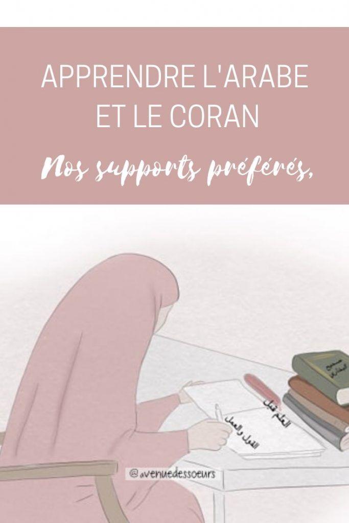 Apprendre l'Arabe et le Coran : les helps que je recommande