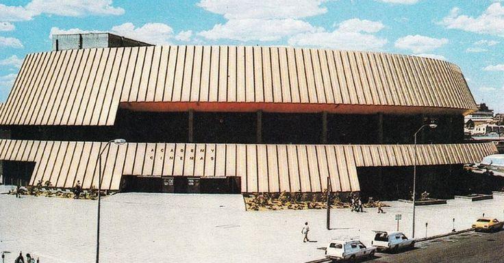 Academy Cinemas, Perth Entertainment Centre, 1970s.