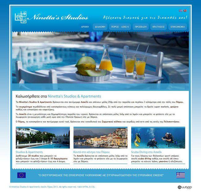Website for Ninetta's Studios & Apartments in Askeli, Poros