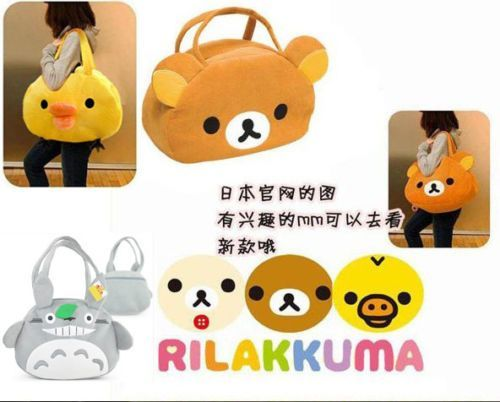 candice guo! plush toy shoulder laptop bag Totoro relax kuma Rilakkuma bear Chicken handbag birthday gift 1pc