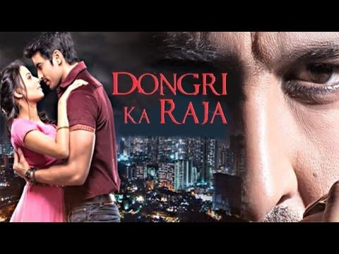 Dongri Ka Raja Full Movie 2016 | Sunny Leone, Ronit Roy, | Full Launch E...
