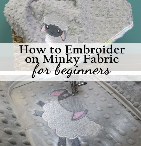 Get tips and tricks for adding machine embroidery to minky fabric from Embroidery Library.