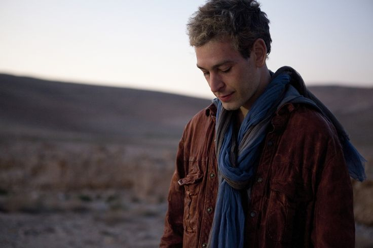 NEWS: The reggae-hip hop artist, Matisyahu, has announced a fall tour in the United States, to support his new album, Akeda. He will also be playing one show in Puerto Rico, on November 15th, as well. You can check out the dates and details at http://digtb.us/1wfEuGh