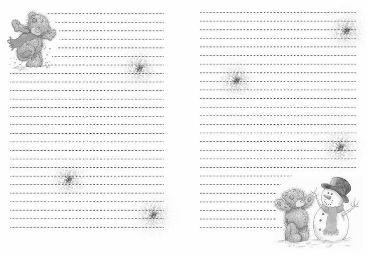 Представляю еще один набор страничек с мишками тедди.  Скачать странички для блокнота с мишками тедди.