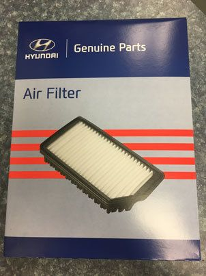 Hyundai Engine Air Filter (A075)