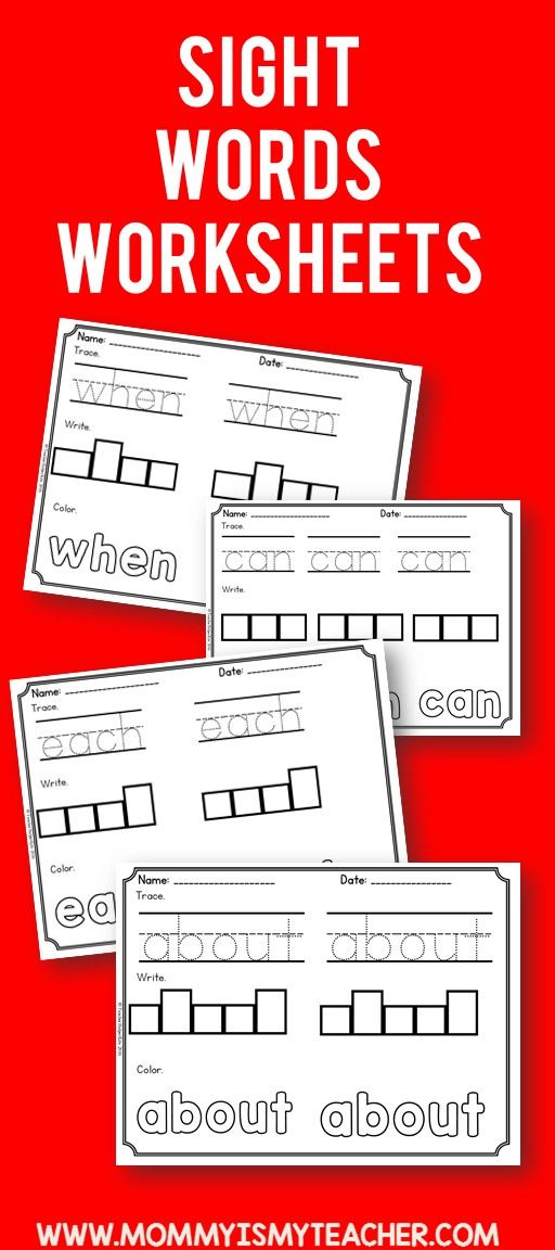 Wow, I love these Fry sight word worksheets! They are perfect for kindergarten and preschool homeschool curriculum!