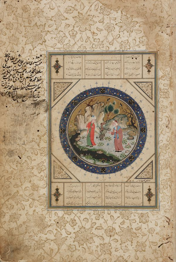 Folio from an Anthology; Frontispiece: an old man and a youth in a mountain landscape 1523-1524  Kamal-uddin Bihzad , (present-day Afghanistan, ca. 1467 - 1535)  Safavid period