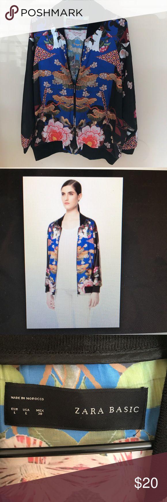 Zara basic bomber jacket Awesome Zara bomber jacket never worn! Size large, super cool print Zara Jackets & Coats