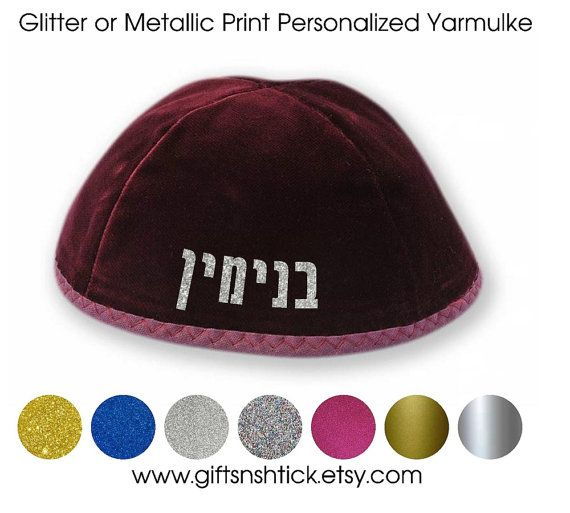 45 best baby naming and mordern baby gift ideas images on hebrew name yarmulke personalized kippah halake by giftsnshtick baby giftsgift negle Choice Image