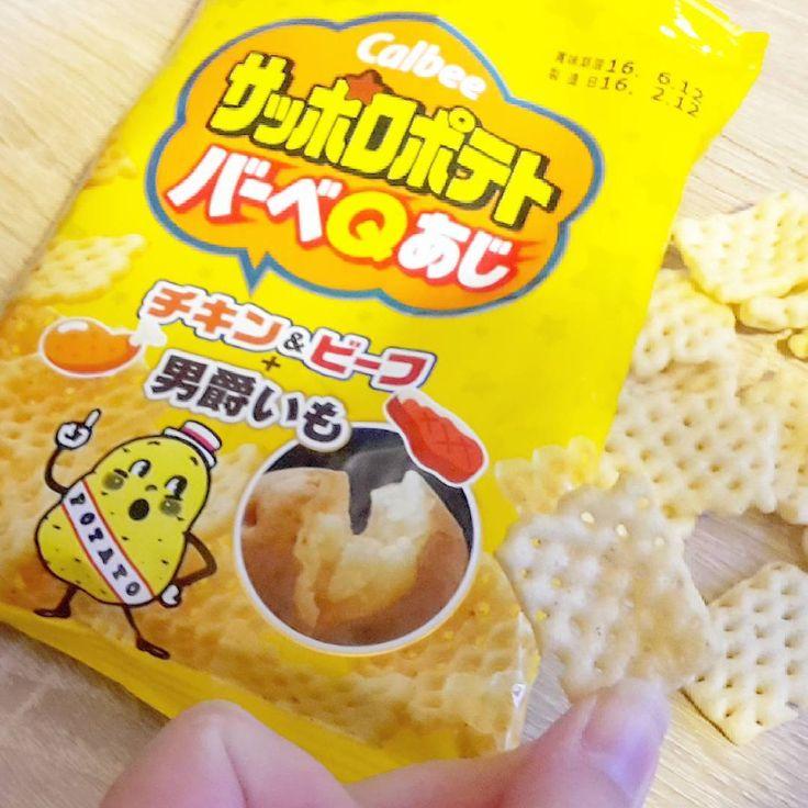 Cute chips design  #calbee #chips #potato #potatochips #kartoffelchips #kartoffel #chicken #beef #huhn #rind #gitter #grid #cute #kawaii #delicious #tasty #yummy #foodstagram #japan #japanese #japanisch #tokyotreat #japanesecandy by erdbeerkirsch.de