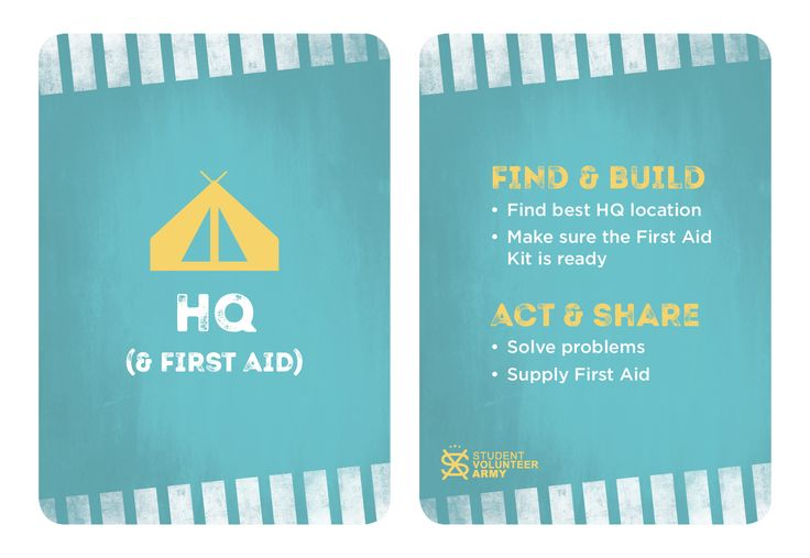 Project Team Role - HQ & First Aid