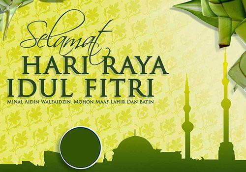 Kartu Ucapan Selamat Lebaran (Hari Raya Idul Fitri ) 1437H/ 2016