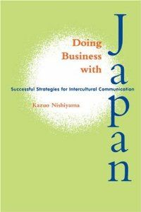 14 best books for apromex club images on pinterest personal doing business with japan successful strategies for intercultural communication latitude 20 books by fandeluxe Gallery