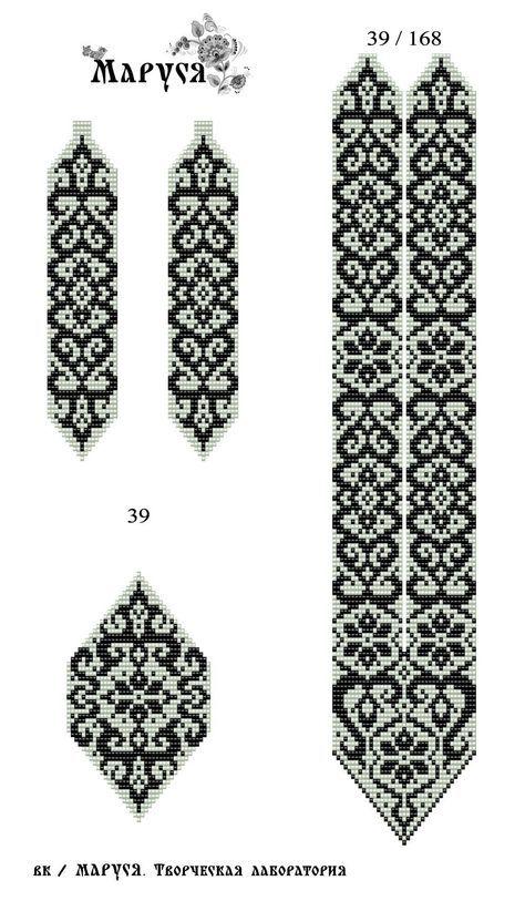 Pin de Angelica Estrada en tutoriales de pulseras en telar ...