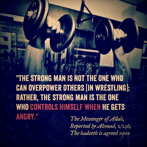 The #strong man ليس القوي بالصرعة