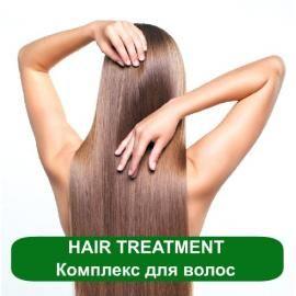 Комплекс экстрактов для волос – экстракт крапивы, хвои, лопуха, розмарина, ромашки, плюща, водяного кресса, арники, чеснока.
