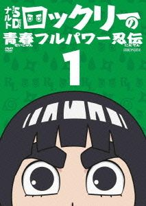 List of Rock Lee & His Ninja Pals episodes - Wikipedia, the free encyclopedia