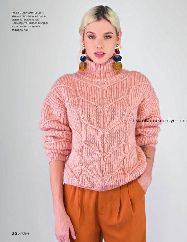 вязание спицами пуловер схема для женщин теплый мне нравится