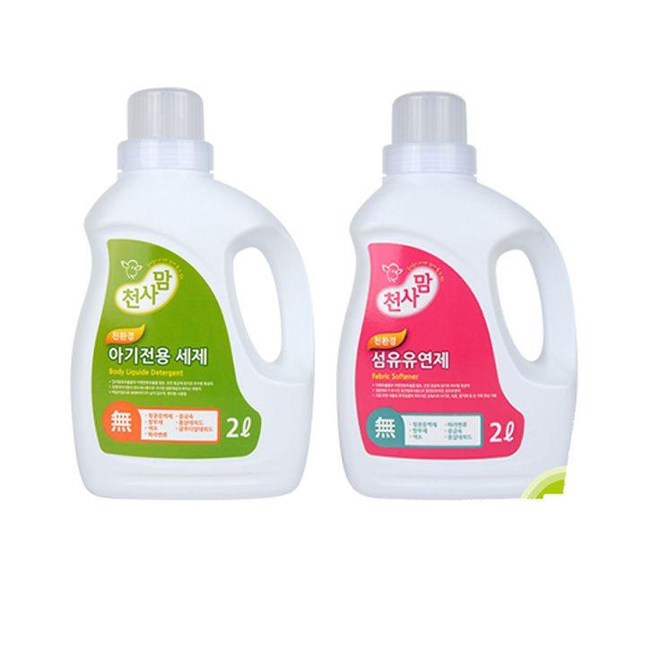 SongJi Co.,Ltd CheonSaMom baby detergent Liquid Biodegradation Enzyme #SongJiCoLtd