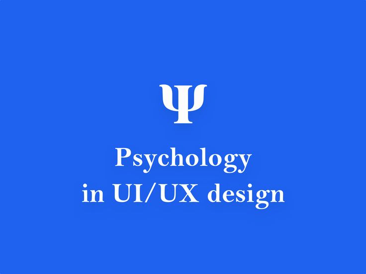 Psychology plays a big part in a user's experience with an application. By understanding how our designs are perceived, we can make adjustments so that the apps we create are more effective in achieving the goals of the user. To help you understand the perception of the user, I will introduce some design principles which I think are the most... Read More →
