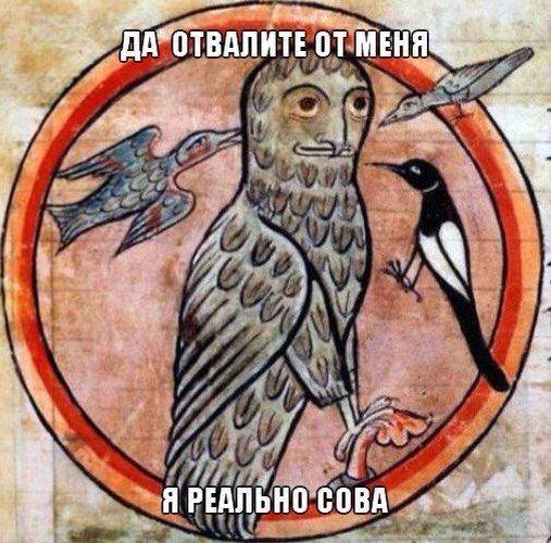 О чем страдает «Страдающее Средневековье» | Arzamas
