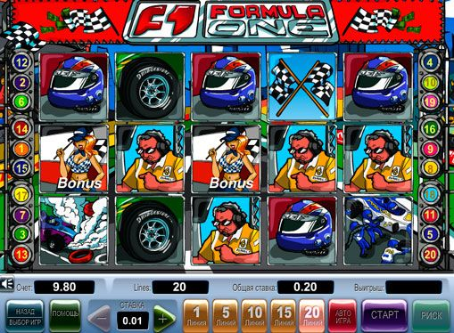 Online slot of Formula 1 play for money. The competition cars and high speeds have inspired developers to create a game slots Formula 1. There are 5 reels and 20 paylines. There are signs of Wild and Scatter, with which you can get 15 free spins. There is a bonus game. There is an opportunity to significantly augment prize in the risk
