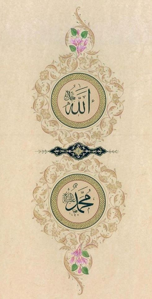 Allah muhammet