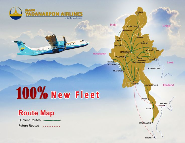 Book Mann Yadanarpon Airlines flights here #myanmar #mandalay #yangon #avgeek #travel #aviation