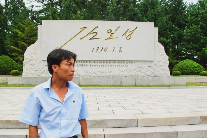 5 Things You Didn't Know About North Korean Tour Guides