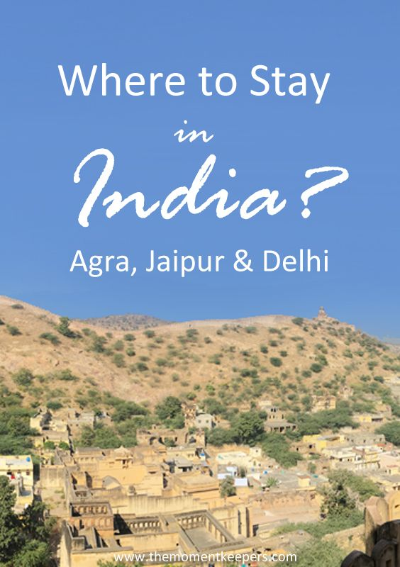 Where to Stay in India? Agra, Jaipur, Delhi (Golden Triangle) #travel #tips #hotel #recommendations #budgethotels #asia #india