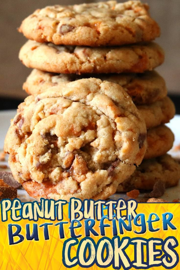 Peanut Butter Butterfinger cookies are perfectly soft, chewy, peanut butter cookies filled with sticky sweet Butterfinger baking bits!