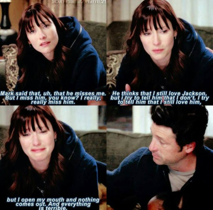 Grey's anatomy, Lexie about Mark (8x21)