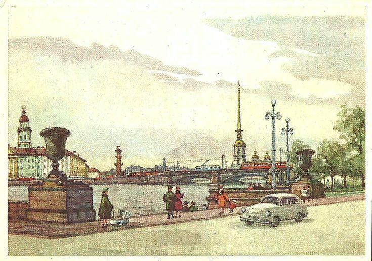 Увидеть открытка, открытки с видом ленинграда