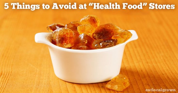 """5 Things To Avoid at """"Health Food"""" Stores.  Just because it's a """"Health Food"""" store it doesn't mean they only carry health food!"""