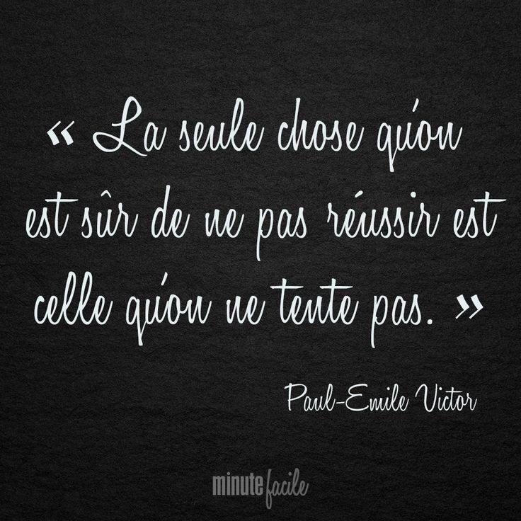 17 best images about citations on pinterest | french quotes, belle