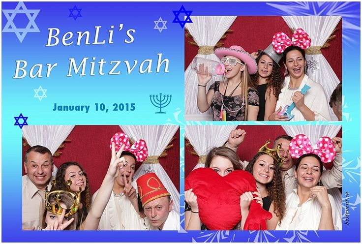 Celebration Banquet Hall Toronto Bar Mitzvah_0034.jpg