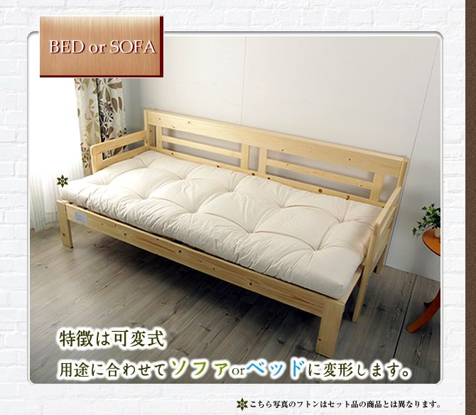 Best99 I Live On Extension Type Sofa Bed 2way Tree Drainboard Bed