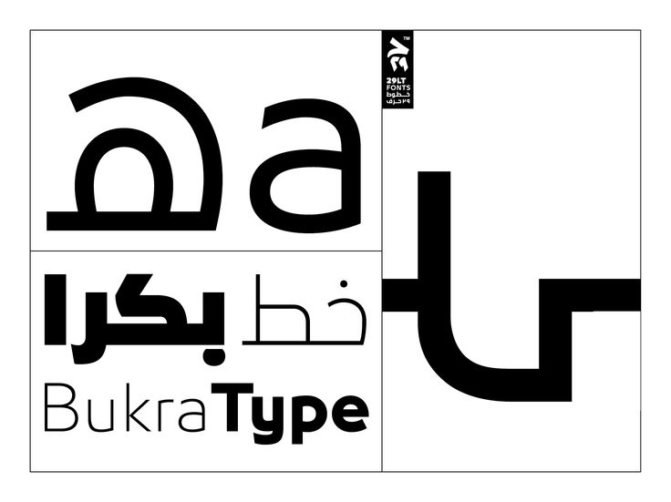29LT Bukra Typeface. Name Meaning: Tomorrow Category: Display Type Arabic Style: Kufic Latin Style: Sans Serif Weights: Light, Regular, Medium, Bold and Black. 5 Weights Scripts/Languages: Arabic and Latin scripts covering the Arabic, Persian, Urdu and Western European languages.  Features: NA Number of Glyphs: 540+ Type Designers:Pascal Zoghbi & Swiss Typefaces.