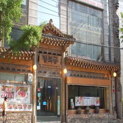 경복궁 - 88-5 Jeodong 1(il)-ga, Jung-gu, Seoul / 서울 중구 저동1가 88-5