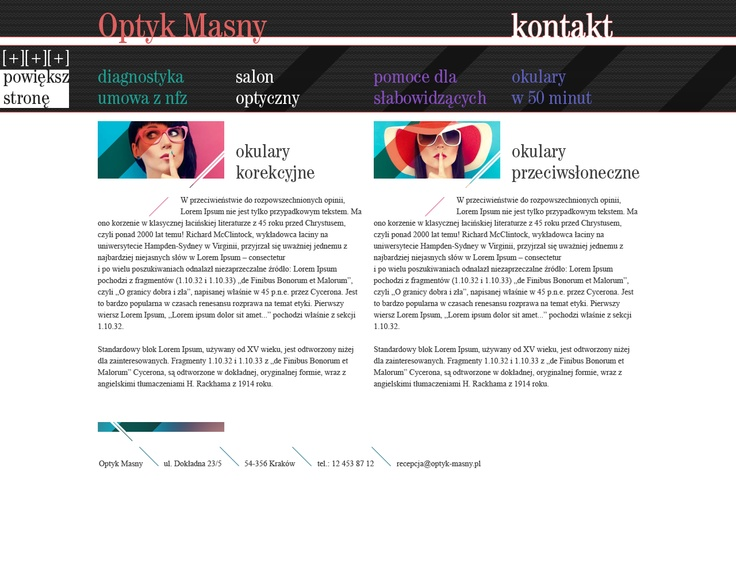 optician website v1 - subcategory