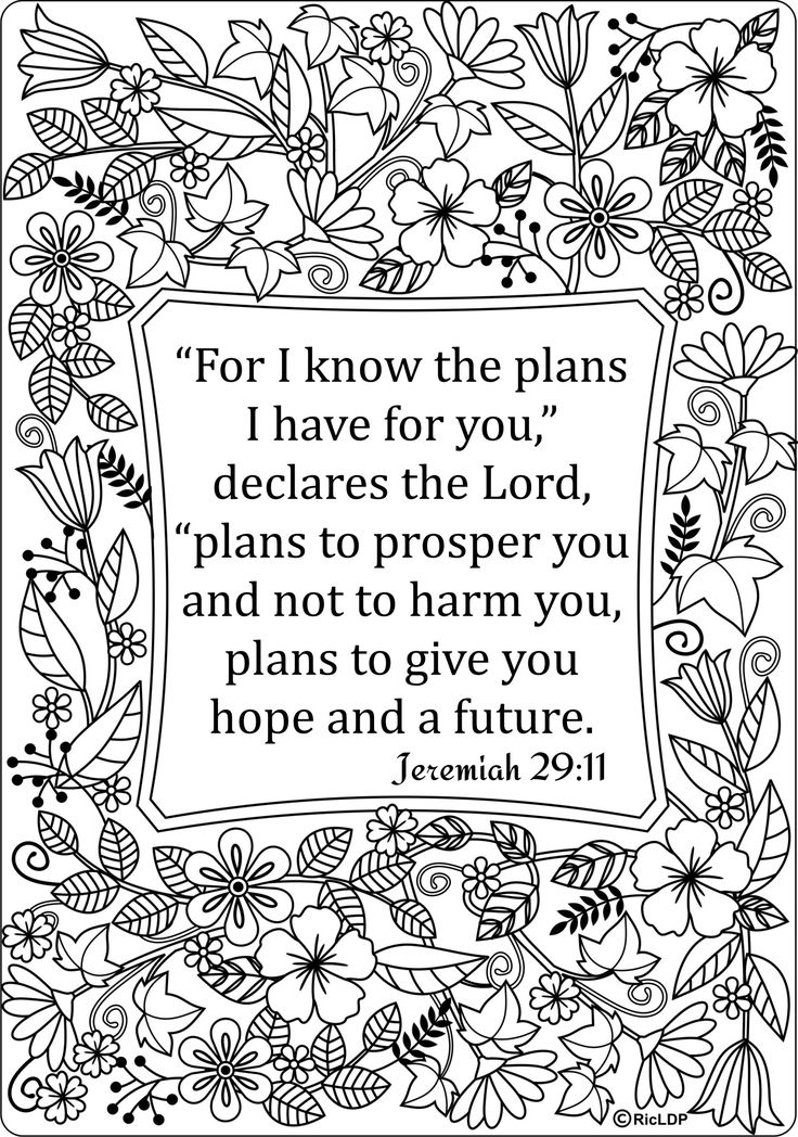kjv bible verse coloring pages - photo#30