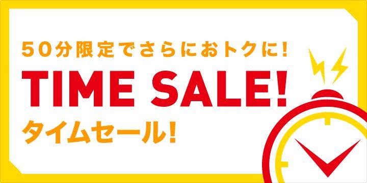 sale_000035_h1.jpg (720×360)