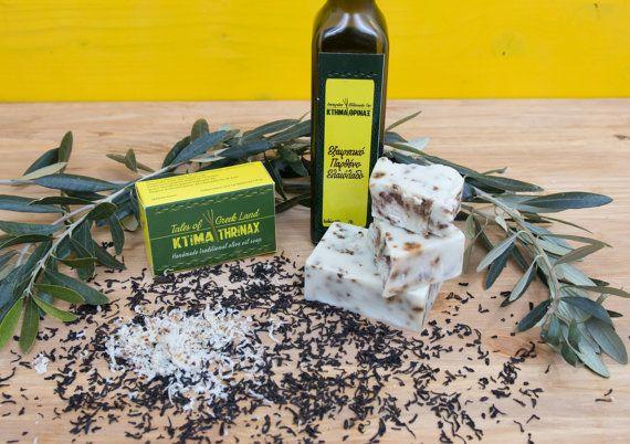 Vanilla & black tea soap bar pure Greek olive oil by KtimaThrinax