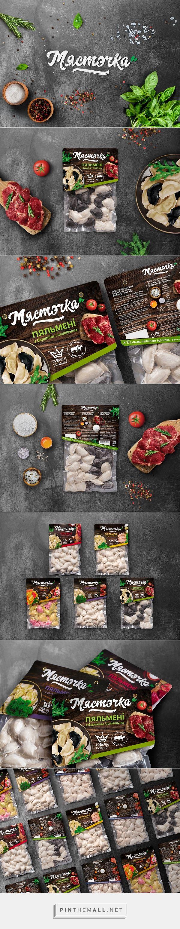 Myastechka - Packaging of the World - Creative Package Design Gallery - http://www.packagingoftheworld.com/2017/11/myastechka.html