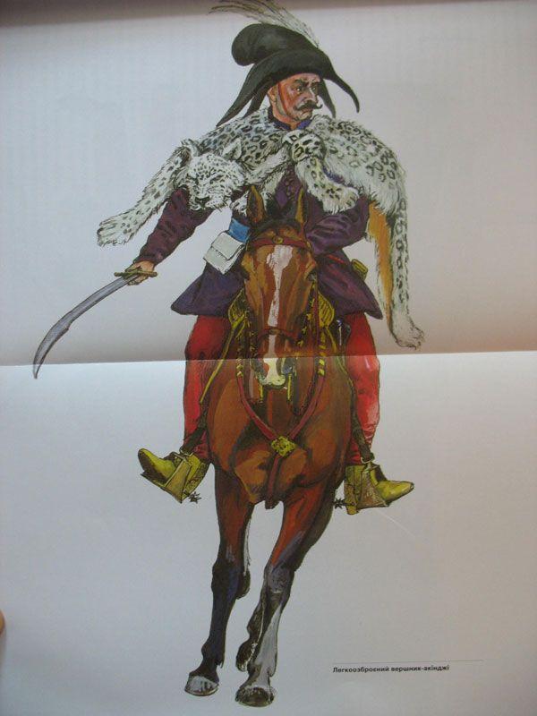 Light akindji cavalryman, XVII c.
